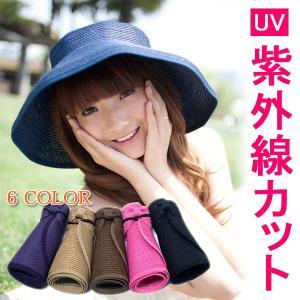 帽子 レディース サンバイザー つば広 UVカット 紫外線防止 紫外線対策|qualite21