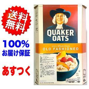 クエーカー オートミール オールドファッション 4.52kg (2.26kgx2袋) Quaker ...