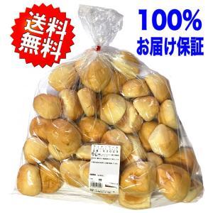 コストコ ディナーロール 36個入り カークランド パン 送料無料 製造日当日に発送 100%お届け保証 あすつく