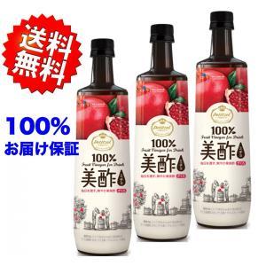 (3本セット)美酢 ミチョ ざくろ酢 900ml 送料無料 100%お届け保証 ゆうパック あすつく ザクロ
