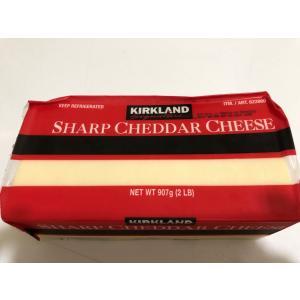 カークランド シャープホワイトチェダーチーズ 907g コストコ 大容量 お得  100%お届け保証...