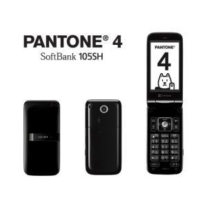 「新品 未使用品」利用制限〇 Softbank PANTONE 4 105SH Black ブラック [白ロム][携帯][sharp][シャ-プ]|quality-shop