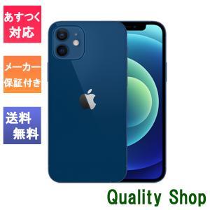 「新品 未開封品 」SIMフリー iPhone12 128GB Blue ブルー ※赤ロム保証 [メーカー保証1年間][正規SIMロック解除済][アイフォン][MGHX3J/A][A2402]|quality-shop