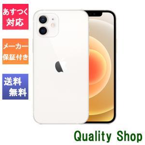 「新品 未開封品 」SIMフリー iPhone12 128GB white ホワイト ※赤ロム保証 [メーカー保証1年][正規SIMロック解除][Apple/アップル][MGHV3J/A][A2402]|quality-shop