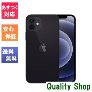 「 新品 未使用品 」SIMフリー iPhone12 64GB Black ブラック ※赤ロム保証 [正規SIMロック解除済][Apple/アップル][アイフォン][MGHN3J/A][A2402]|quality-shop