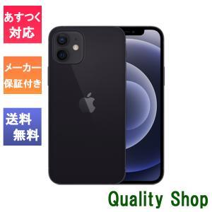 「新品 未開封品 」SIMフリー iPhone12 64GB Black ブラック ※赤ロム保証 [メーカー保証1年][正規SIMロック解除済][アップル/アイフォン][MGHN3J/A][A2402]|quality-shop