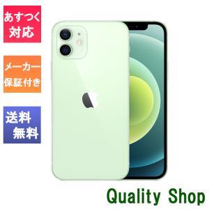 「新品 未開封品 」SIMフリー iPhone12 64GB Green グーリン ※赤ロム保証 [メーカー保証1年間][正規SIMロック解除済][Apple/アイフォン][MGHT3J/A][A2402]|quality-shop
