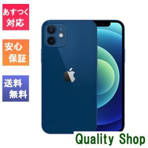 「新品 未使用品 」SIMフリー iPhone12 mini 64GB Blue ブルー ※赤ロム保証 [正規SIMロック解除済][Apple/アップル][アイフォン][MGAP3J/A][A2398]|quality-shop