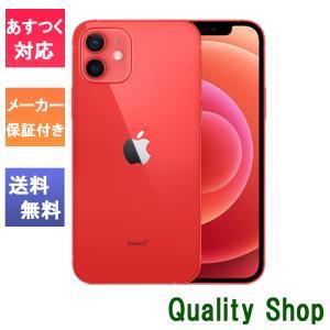 「新品 未開封品 」SIMフリー iPhone12 mini 64GB Red レッド ※赤ロム保証 [メーカー保証1年][正規SIMロック解除済][アップル][MGAE3J/A][A2398]|quality-shop