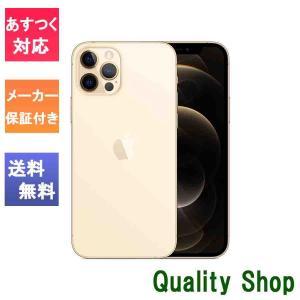 「新品 未開封品 」SIMフリー iPhone12 Pro 256GB Gold ゴールド ※赤ロム保証 [メーカー保証1年間][正規SIMロック解除済][アイフォン][MGMC3J/A][A2406]|quality-shop