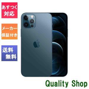 「新品 未開封品 」SIMフリー iPhone12 Pro Max 256GB Pacific Blue パシフィックブルー ※赤ロム保証 [メーカー保証1年][正規SIMロック解除済][MGD23J/A]|quality-shop