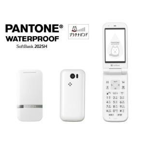 【新品 未使用品】利用制限〇 SoftBank PANTONE WATERPROOF 202SH white ホワイト [白ロム][折りたたみ][携帯][ガラゲー]|quality-shop