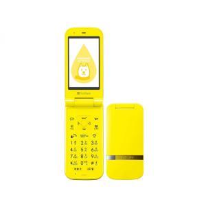 「新品 未使用 白ロム」利用制限〇 SoftBank PANTONE WATERPROOF 202SH Yellow イエロー [白ロム][折りたたみ][携帯][ガラゲー]|quality-shop