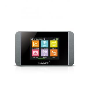 「新品 未使用」SoftBank Pocket WiFi 304HW silver ダークシルバー[ルータ][wifi]|quality-shop