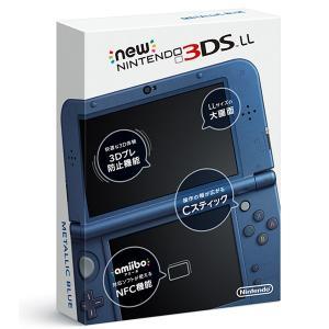 「新品 未使用品」Newニンテンドー3DS LL メタリックブルー [任天堂][ゲーム機]|quality-shop