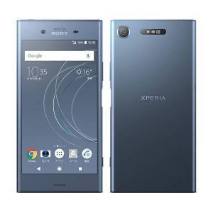 「新品 未使用品 白ロム」SIMフリー Xperia XZ1 701SO Moonlit Blue 赤ロム保証 [softbank SIMロック解除][SONY][スマホ]|quality-shop