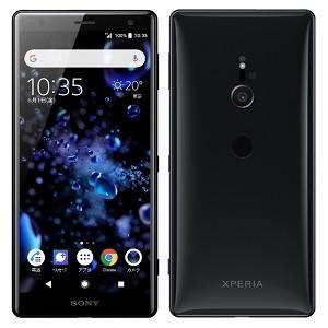 「新品 未使用品」SIMフリー Xperia XZ2 702SO black [softbank SIMロック解除][SONY][702SO]|quality-shop