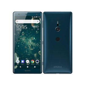 「新品 未使用品」SIMフリー Xperia XZ2 702SO green [softbank SIMロック解除][SONY][702SO]|quality-shop