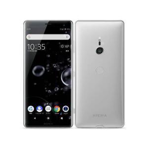 「新品 未使用品」SIMフリー Xperia XZ3 801so White Silver 「softbank SIMロック解除]「SONY]「801SO] quality-shop