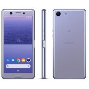 「新品 未使用品 」SIMフリー Sony Xperia Ace Purple [ J3173 ][simfree ][sony/ソニー]|quality-shop