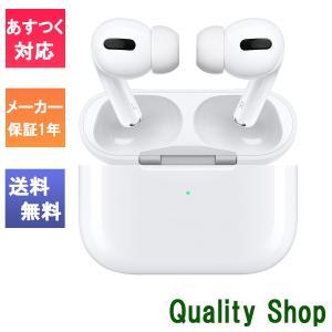 「新品・未開封品」Apple AirPods Pro エアーポッズプロ ワイヤレスヘッドフォン [M...