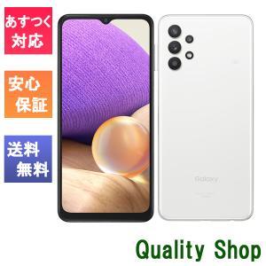 「新品 未使用品 白ロム」SIMフリー Galaxy A32 (5G 対応) SCG08 オーサムホワイト ※赤ロム保証[サムソン][auからSIMロック解除済]|quality-shop