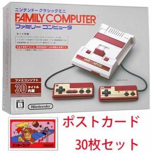 「新品 未使用品」intendo ゲーム機本体 ニンテンドークラシックミニ ファミリーコンピュータ CLV-S-HVCC ゲーム機|quality-shop