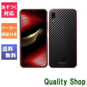 「新品 未開封品 」SIMフリー Mode1 MD-04P BLACK [スマホ][4GB/64GB]|quality-shop