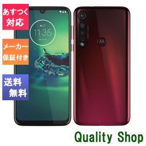 「新品 未開封品」SIMフリー Motorola(モトローラ)g8 Plus XT2019-1 ポイズンベリー [ 4GB / 64GB] [スマホ]|quality-shop