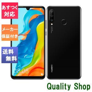 「新品 未開封品」Huawei SIMフリー P30 lite ミッドナイトブラック 「MAR-LX...