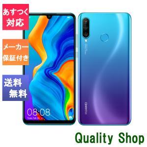 「新品 未開封品」Huawei SIMフリー P30 lite パールホワイト 「MAR-LX2J]...