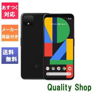 「新品 未使用 白ロム」SIMフリー Google Pixel 4 XL 64gb Just Black ※赤ロム保証 [正規 SIMロック解除][google]|quality-shop