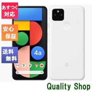 「新品 未使用品 」SIMフリー Google Pixel 4a (5G) 128GB Clearly White ※赤ロム保証 [正規 SIMロック解除][Google][モデル:G025H]|quality-shop