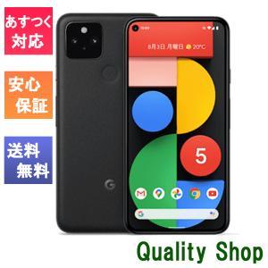 「新品 未使用品 白ロム」SIMフリー Google Pixel 5 (5G) 128GB Just Black ※赤ロム保証[正規 SIMロック解除済][google][モデル:G5NZ6]|quality-shop