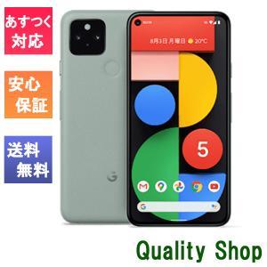 「新品 未使用品 白ロム」SIMフリー Google Pixel 5 (5G) 128gb Sorta Sage ※赤ロム保証 [正規SIMロック解除済][google][モデル:G5NZ6]|quality-shop
