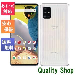 [新品 未使用品 白ロム ] SIMフリー Galaxy A51 5G SC-54A プリズム ブリックス ホワイト ※赤ロム保証 [サムソン/Samsung][docomo SIMロック解除済]|quality-shop