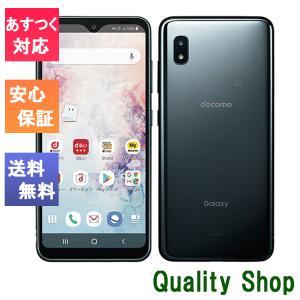 「新品 未使用品 白ロム」SIMフリー Galaxy A20 SC-02M black ※赤ロム保証「サムソン/Samsung]「docomoからSIMロック解除]|quality-shop