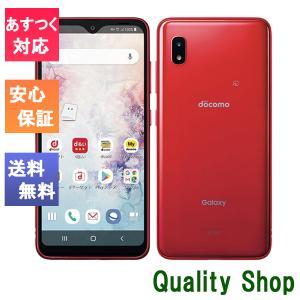 「新品 未使用品 白ロム」SIMフリー Galaxy A20 SC-02M 赤 ※赤ロム保証「サムソン/Samsung]「docomoからSIMロック解除]|quality-shop