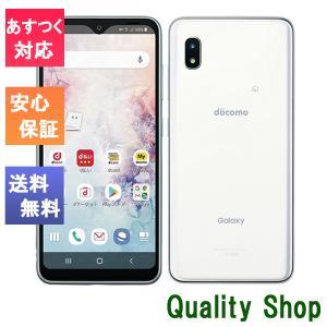 「新品 未使用品 白ロム」SIMフリー Galaxy A20 SC-02M white ※赤ロム保証「サムソン/Samsung]「docomoからSIMロック解除]|quality-shop
