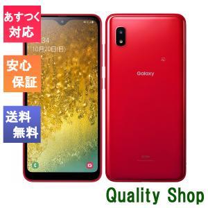 「新品 未使用品 白ロム」SIMフリー Galaxy A20 scv46 赤 ※赤ロム保証「サムソン/Samsung]「auからSIMロック解除]|quality-shop