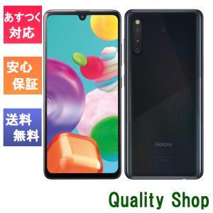 「新品 未使用品 白ロム」SIMフリー Au Galaxy A41 SCV48 black ブラック ※赤ロム保証 [サムソン/Samsung][auからSIMロック解除]|quality-shop