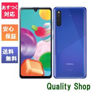「新品 未使用品 白ロム」SIMフリー Au Galaxy A41 SCV48 blue ブルー ※赤ロム保証 [サムソン/Samsung][auからSIMロック解除]|quality-shop