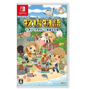 「新品 未開封品」Nintendo Switch 任天堂 牧場物語 オリーブタウンと希望の大地  [スイッチソフト][ゲーム][配送指定不可]|quality-shop