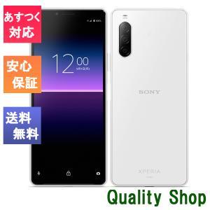 「新品 未使用品 白ロム」SIMフリー Xperia 10 II SOV43 white ホワイト ※赤ロム保証 [sony/ソニー][Xperia][auからSIMロック解除]|quality-shop