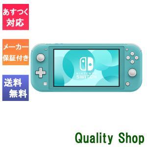 「新品」国内正規品 任天堂 Nintendo Switch Lite ターコイズ [HDH-S-BAZAA][ゲーム機]|quality-shop