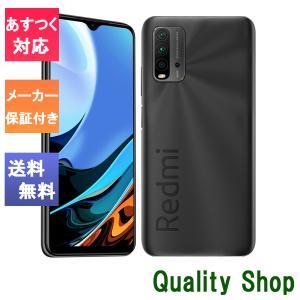 「新品 未開封品」国内正規品 simフリー XIAOMI Redmi 9T Carbon Gray [スマートフォン][4gb/64gb][simfree]|quality-shop