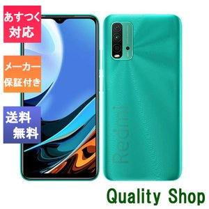 「新品 未開封品」国内正規品 simフリー XIAOMI Redmi 9T Ocean Green [スマートフォン][4gb/64gb][simfree][スマホ]|quality-shop