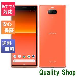 「新品 未使用品 白ロム」SIMフリー Sony Xperia 8 902SO Orange ※赤ロム保証 [Ymobile simロック解除済][ソニー][Xperia]|quality-shop