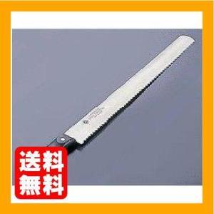 堺孝行 カステラナイフ波刃(ステンレス製) 33cm
