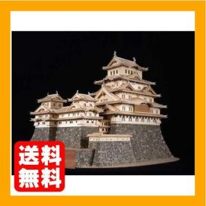 木製 1/150 姫路城
